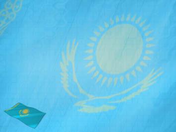 Kazakhstan Flag 01 Powerpoint Template