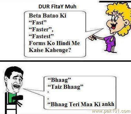 Funny Picture Funny Hindi Language Jokes Pak101com