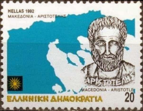 Αριστοτέλης και χάρτης της Μακεδονίας. Ελληνικό γραμματόσημο