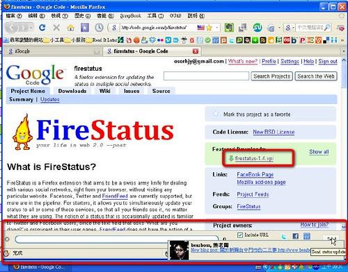 firestatus-07