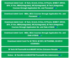 UPSEE Admit Card 2020 Released
