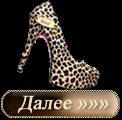 4303489_aramat_0R017 (122x120, 19Kb)