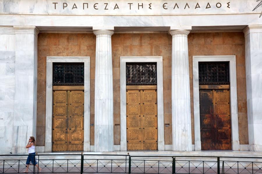 Ποινική δίωξη για απιστία κατά του επιθεωρητή της ΤτΕ για απλήρωτο δάνειο 500 χιλ. στην ΕΤΕ μετά από δημοσίευμα του bankingnews - Τι δηλώνει ο Πάσχας