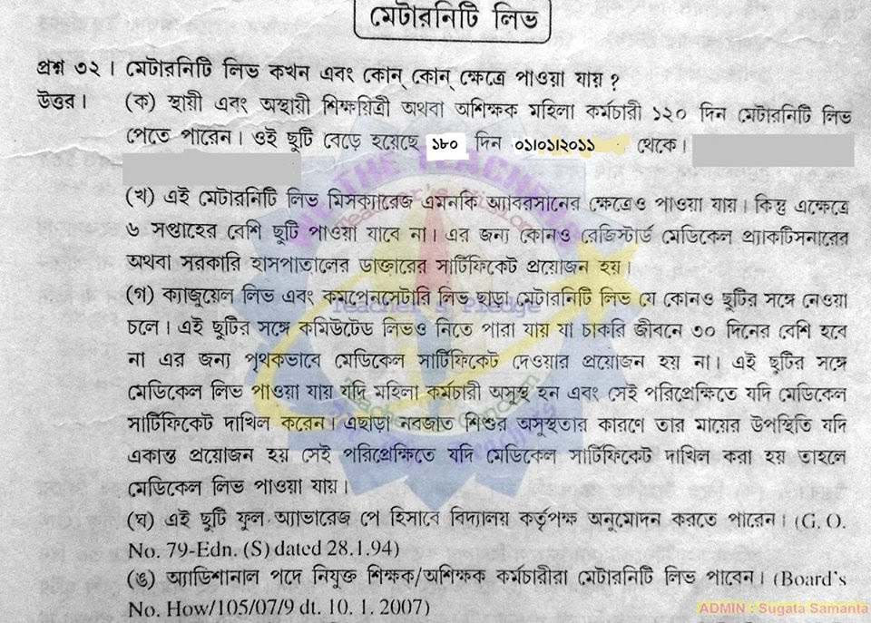 83 FREE APPROVAL LETTER MEANING IN BENGALI PDF DOWNLOAD DOCX