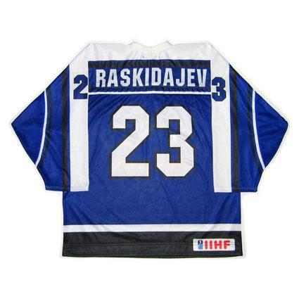 Estonia 2007 jersey photo Estonia 2006-07 B.jpg