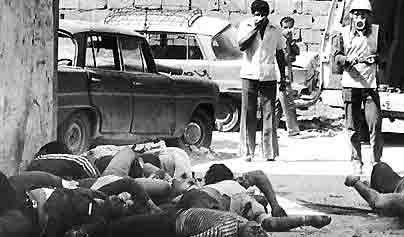 Damour Massacre 1976
