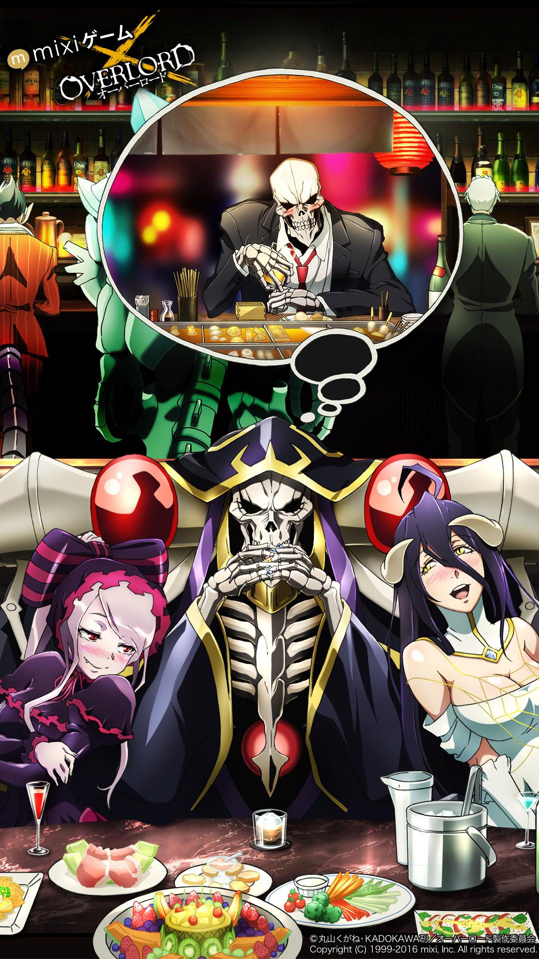 Mixiゲーム Tvアニメ オーバーロード のタイアップキャンペーンを