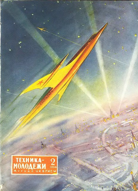 Técnica Moderna 1954-2