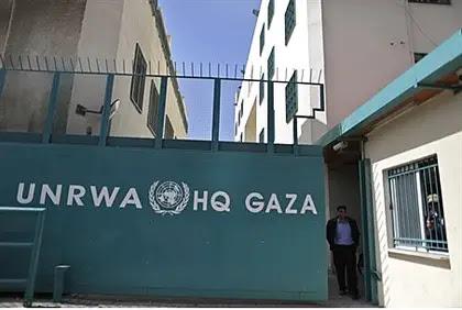 UNRWA HQ in Gaza