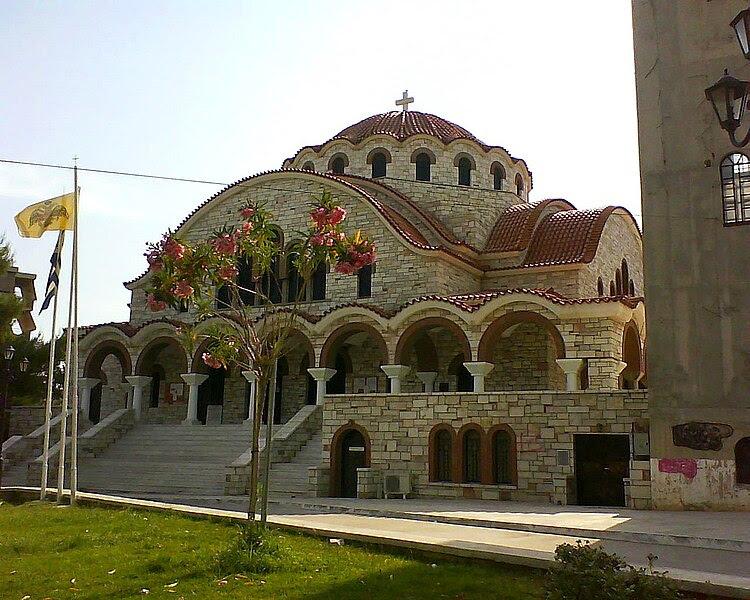 Αρχείο:Αγία Τριάδα Χολαργός Greece.jpg
