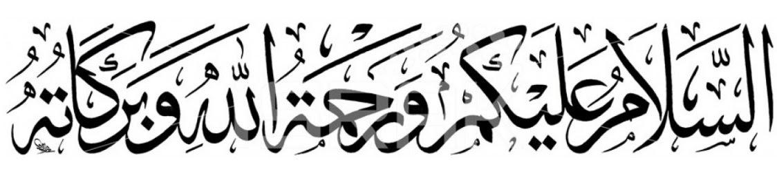 Kaligrafi Assalamualaikum Vector Cikimm Com