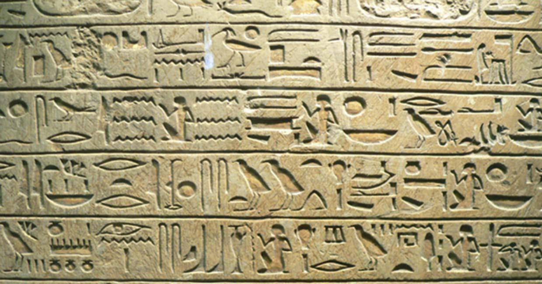 Estela de Minnakht, jefe de escribas durante el reinado de Ay. (CC BY-SA 3.0)