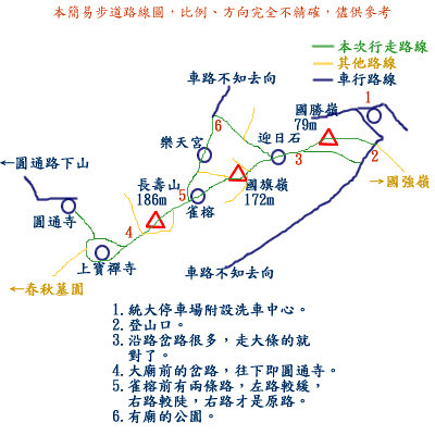 20070526TrailMap