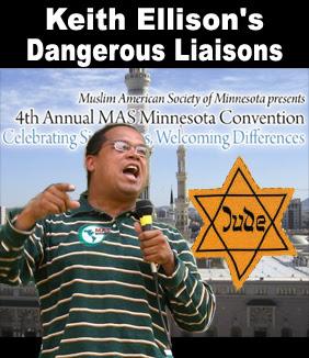 http://www.americansagainsthate.org/images/Keith-Ellison%27s-Dangerous-L.jpg