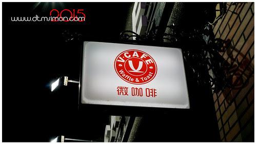 微咖啡02.jpg