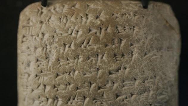 Amarna_letter_mp3h8878