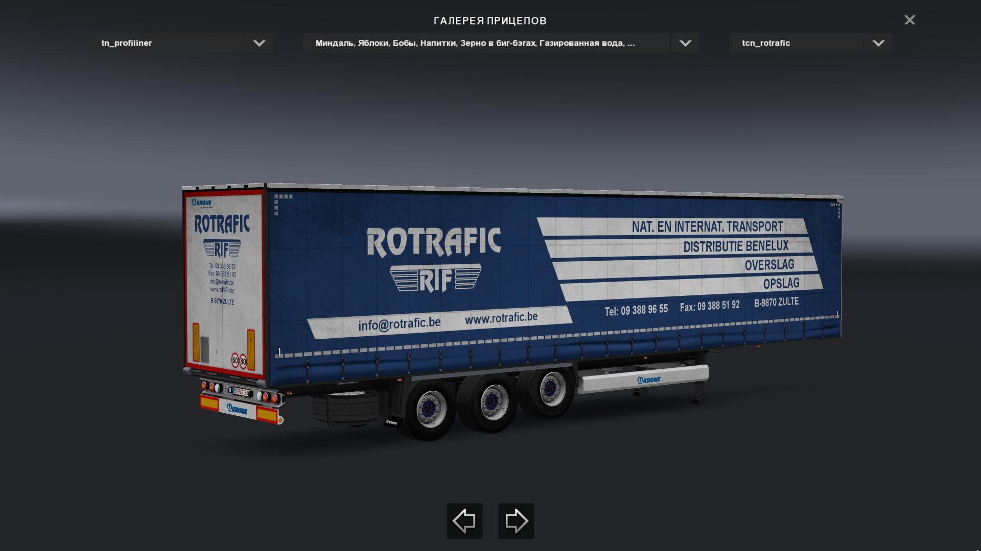Trailer Krone Profiliner V 30 Mod Euro Truck