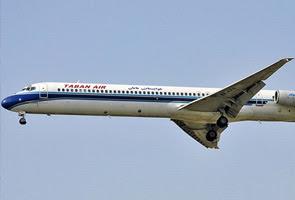Pesawat terhempas di Tehran, kesemua penumpang maut