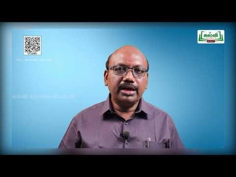 11th Agricultural Science தமிழ்நாட்டின் மண் வளம் அலகு 3 பகுதி 2 Kalvi TV