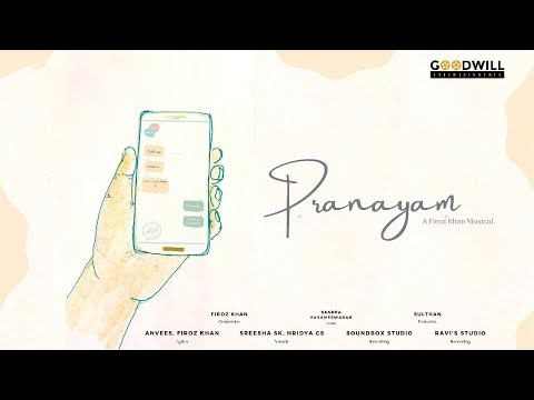 Lyrics: Pranayam Puthu manjay peythuvo | പ്രണയം പുതു മഞ്ഞായി പെയ്തുവോ