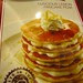 Pancake House International 02