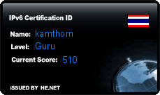 IPv6 Certification Badge for kamthorn