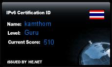 IPv6 Certification Badge for kamthorn