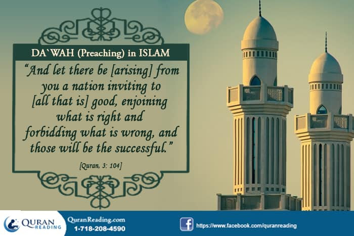 Importance Of Dawah Preaching In Islam