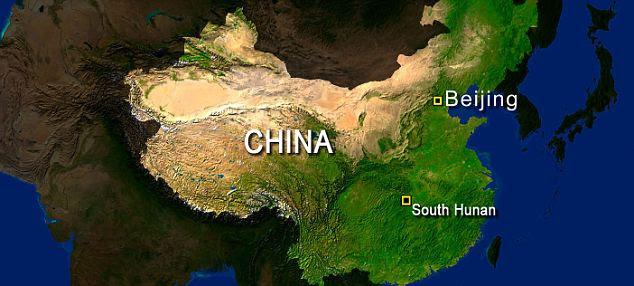 Remote: wilayah Hunan Selatan merupakan rumah bagi 'Avatar' gunung