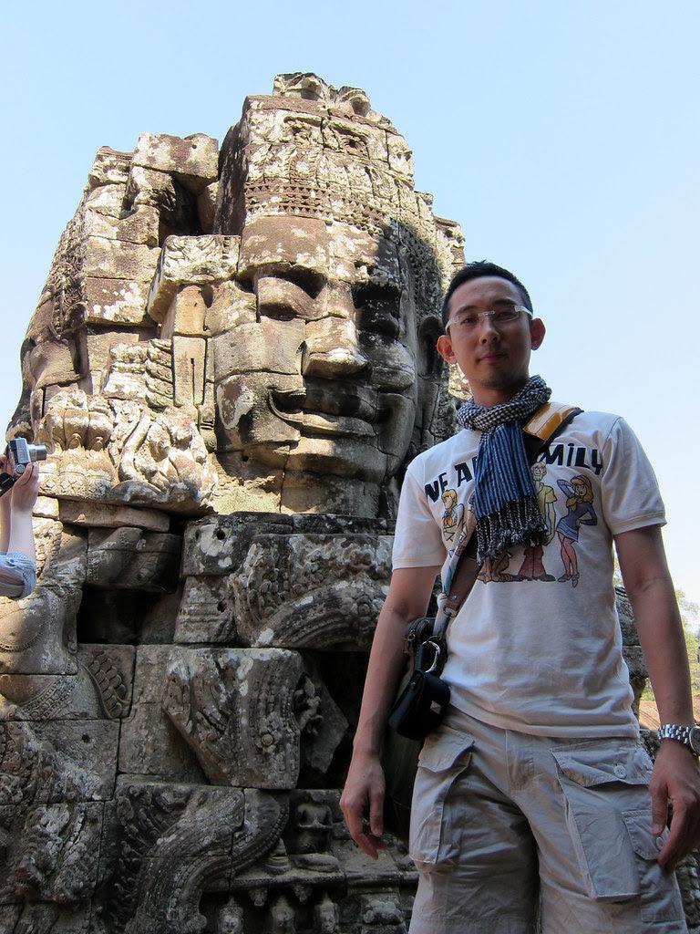 Bayon, Angkot Thom, Siem Reap