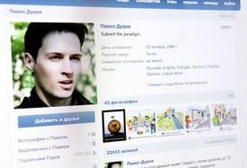 Одноклассники регистрация украина бесплатно