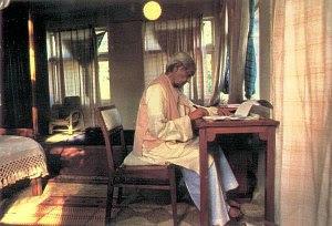 Jiddu Krishnamurti. 96