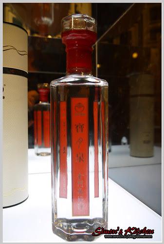 金門酒廠品酒會台中03