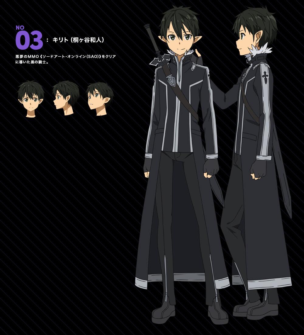 Sword-Art-Online-II-Mothers-Rosario-Arc-Character-Design-Kirito