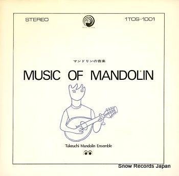 TAKEUCHI MANDOLIN ENSEMBLE music of mandolin