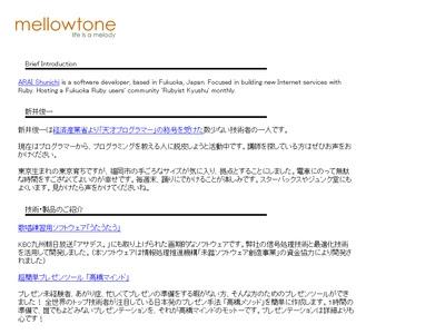mellowtone.jpg
