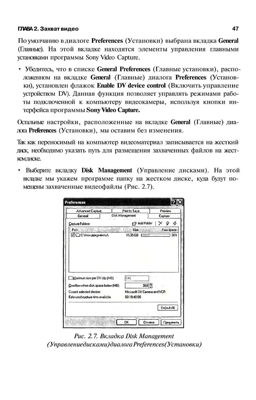 http://redaktori-uroki.3dn.ru/_ph/13/441631637.jpg