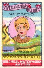 matchindia027