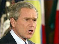 George W. Bush forseti