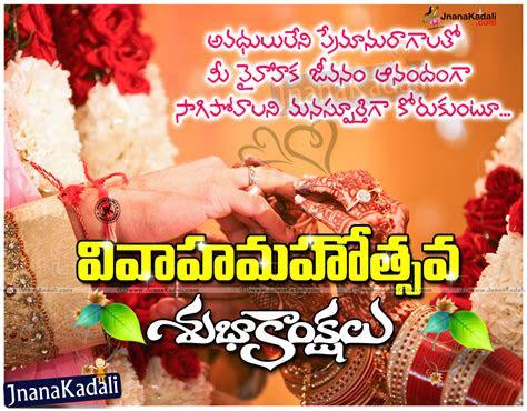 Free Download Death Anniversary Quotes In Telugu Soaknowledge
