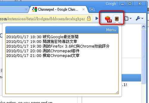chromeorodo-01 (by 異塵行者)
