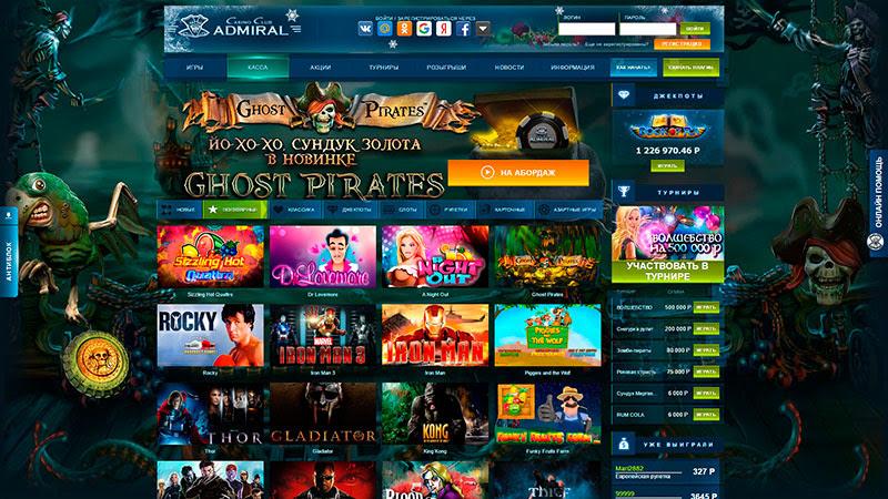 Адмирал казино демо игры без регистрации txt