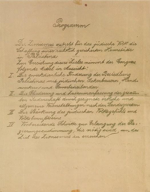 Il manoscritto del Programma di Basilea