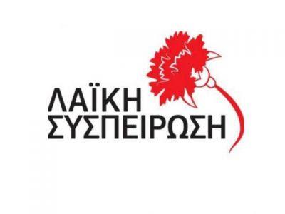 http://www.serrestv.gr/tv/uploads/articles/59333f49.jpg