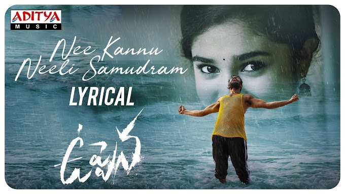 Nee Kannu Neeli Samudram Song Lyrics - Uppena