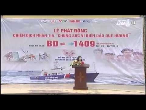 Watch  VTC14_Chung sức vì biển đảo quê hương: Gần 12 tỷ đồng từ tin nhắn chỉ trong 8 ngày