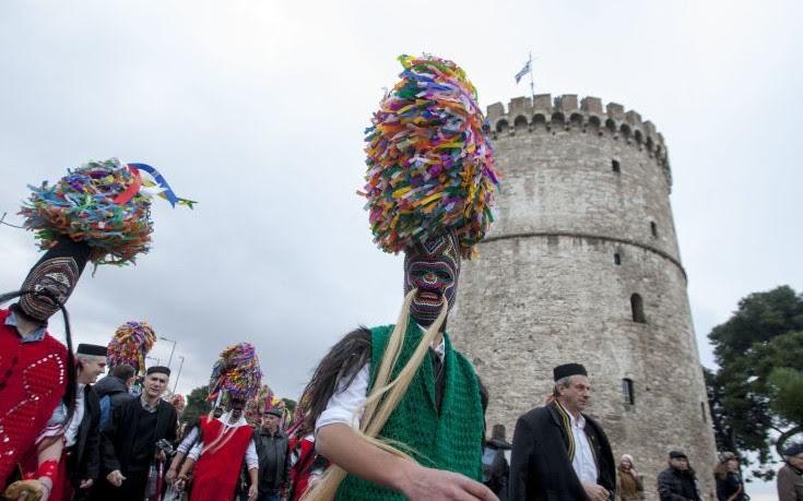 Παρέλαση 1.500 κωδωνοφόρων την Κυριακή στη Θεσσαλονίκη