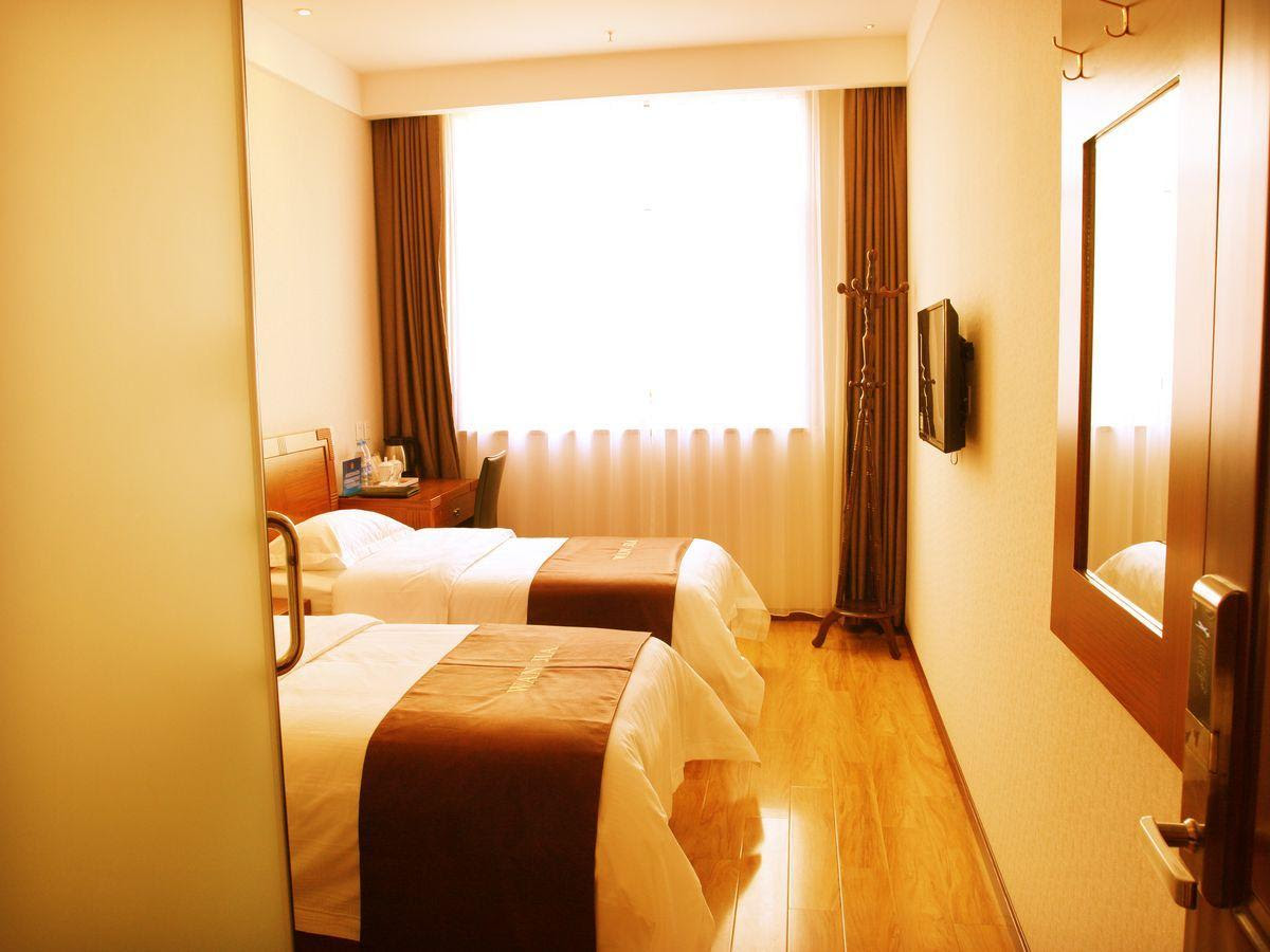 Beijing Wanjia Traders Hotel Discount