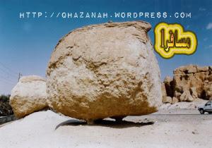 Batu Terapung PALSU 3