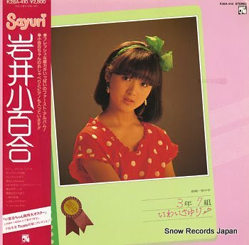 IWAI, SAYURI ginbae ikka chuugaku 3nen 7kumi iwai sayuri